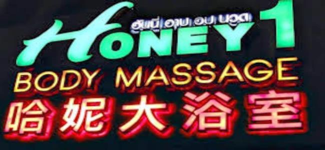 honey1-2